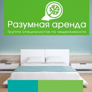 Аренда квартир и офисов Заиграево