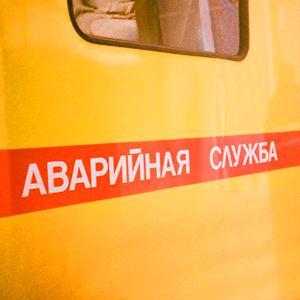 Аварийные службы Заиграево