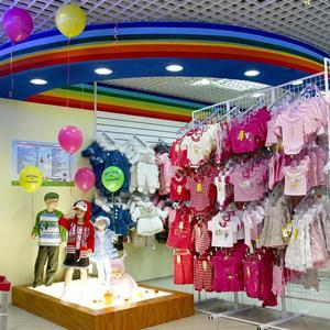 Детские магазины Заиграево