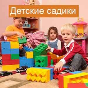 Детские сады Заиграево