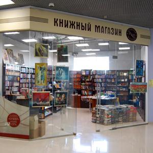 Книжные магазины Заиграево