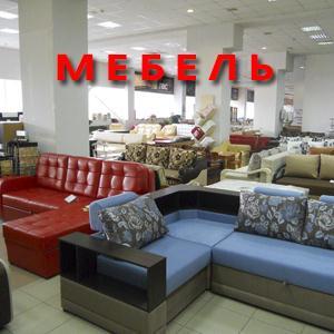 Магазины мебели Заиграево