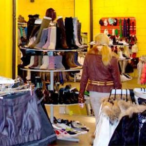 Магазины одежды и обуви Заиграево