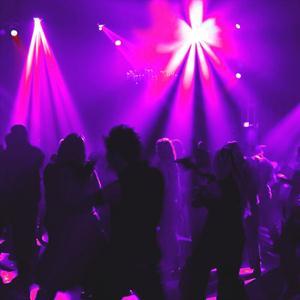 Ночные клубы Заиграево