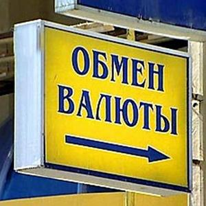 Обмен валют Заиграево