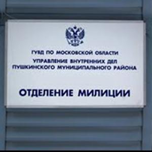 Отделения полиции Заиграево