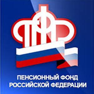 Пенсионные фонды Заиграево
