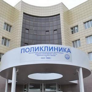 Поликлиники Заиграево