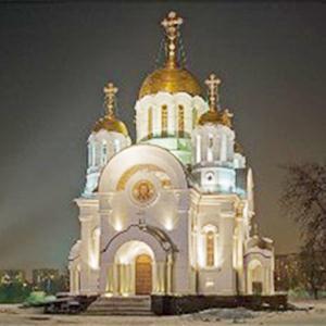 Религиозные учреждения Заиграево