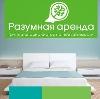 Аренда квартир и офисов в Заиграево
