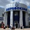 Автовокзалы в Заиграево