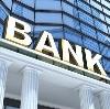 Банки в Заиграево