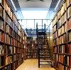 Библиотеки в Заиграево