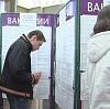 Центры занятости в Заиграево