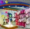 Детские магазины в Заиграево
