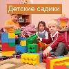 Детские сады в Заиграево