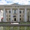Дворцы и дома культуры в Заиграево