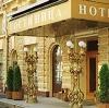 Гостиницы в Заиграево