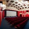 Кинотеатры в Заиграево