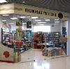Книжные магазины в Заиграево