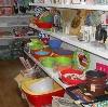 Магазины хозтоваров в Заиграево