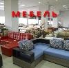 Магазины мебели в Заиграево