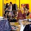 Магазины одежды и обуви в Заиграево