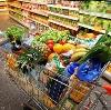 Магазины продуктов в Заиграево