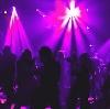 Ночные клубы в Заиграево