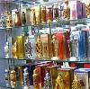 Парфюмерные магазины в Заиграево