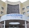 Поликлиники в Заиграево