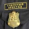 Судебные приставы в Заиграево