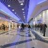 Торговые центры в Заиграево