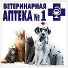Ветеринарные аптеки в Заиграево