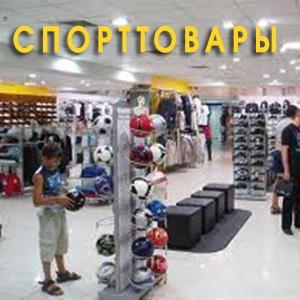 Спортивные магазины Заиграево
