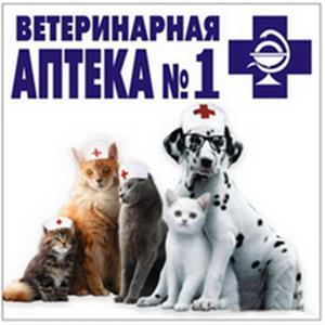 Ветеринарные аптеки Заиграево