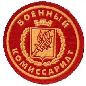 Военкоматы, комиссариаты Заиграево